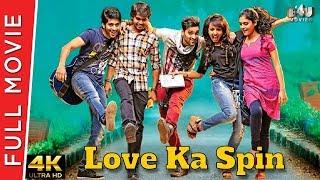 Love Ka Spin (Kerintha) New Hindi Dubbed Full Movie | Sumanth, Ashwin Viswant | Full HD