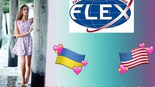 МійріквСШАintro|FLEXprogram