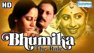 Bhumika The Role {HD} Smita Patil  Amol Palekar   Anant Nag  Hindi Movie With Eng Subtitles