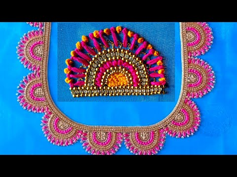 Blouse Design With French Knots | Aari Maggam Works |#85