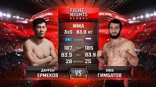 Даурен Ермеков vs. Аюб Гимбатов / Dauren Ermekov vs. Ayub Gimbatov