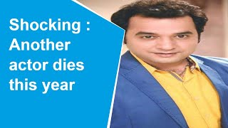 Sarabjit actor Ranjan Sehgal dies due to multiple organ failure at 36 - Download this Video in MP3, M4A, WEBM, MP4, 3GP