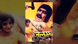 Julum - Full Movie | Ravindra Mahajani, Madhu Kambikar, Kuldeep Pawar | Marathi Drama