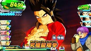 Dragon Ball Heroes: Ultimate Mission 2 - Gohan SSJ4 Boss Battle
