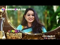 Flowers TV Award wihes video by Beena Antony