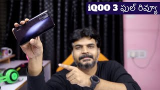 iQOO 3 Long term Review ll in Telugu ll