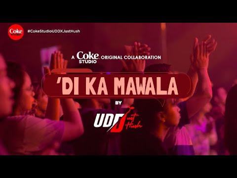 "Coke Studio Season 3: ""'Di Ka Mawala"" (Official Lyric Video)"