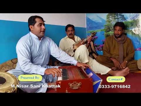 Singer Shah Farooq DA Dokai Program 2018