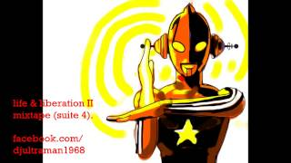 Revolutionary Hip-Hop Music (Life & Liberation Mixtape II: Suite 4) - DJ UltraMan