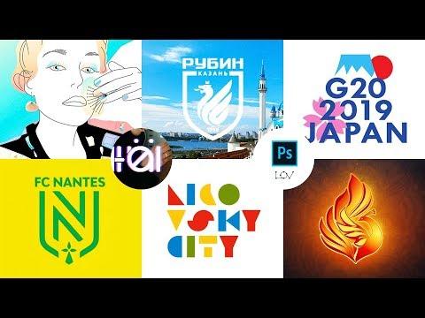 Дизайн-обзор 20.0 / Overwatch, ФК Рубин, G20, LigovSkyСity, Seveki