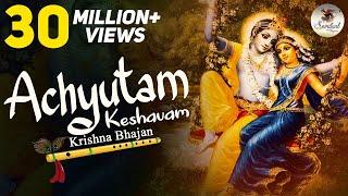 Achutam Keshavam - Krishna Darshan To Denge Kabhi Na Kabhi | Krishna Bhajan | कृष्ण भजन #Krishnasong