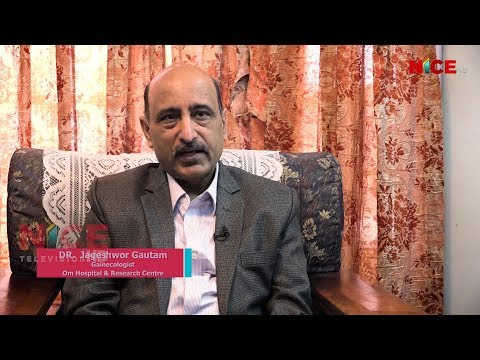 महिनावारी गड्बडी के हो | Dr. Jageshwor Gautam | NICE Health Care | Ep035 | 2075-12-26 | NICE TV HD