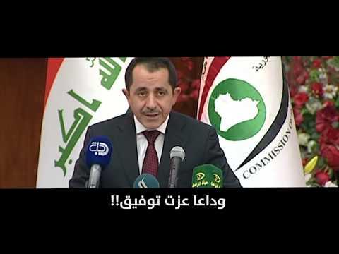 لا امان في العراق