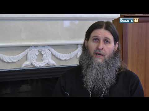 Митрополит Даниил запустил свой видеоблог на телеканале «Область45»