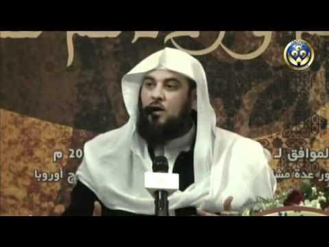 كيف كان حوار النبي عليه الصلاة والسلام مع الشباب