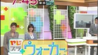 テレビ朝日「寄り道 ランニングMAP」