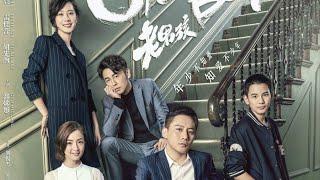 "Old Boy MV | OST Ending Theme ""Wrangler Town"" (Engsub) | Ariel Lin & Liu Ye"