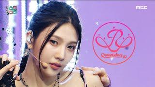 (ENG sub) [쇼! 음악중심] 레드벨벳 - 퀸덤 (Red Velvet - Queendom), MBC 210821 방송