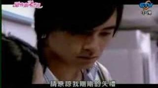 Jealous Zhi Shu *so hot*