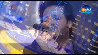 تحميل اغاني Essaf - Zay Gherha / ايساف - زى غيرها MP3
