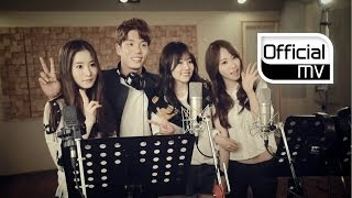 Melody Day - The Very Last First (with Changmin of 2AM)