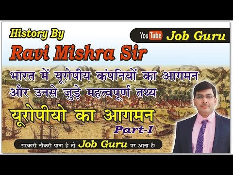mp4 Job Guru, download Job Guru video klip Job Guru
