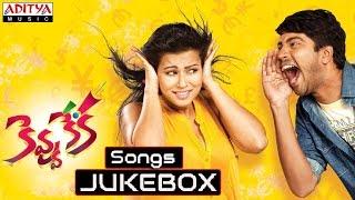 Kevvu Keka Full Songs - Kevvu Keka - Allari Naresh, Sharmila Mandre