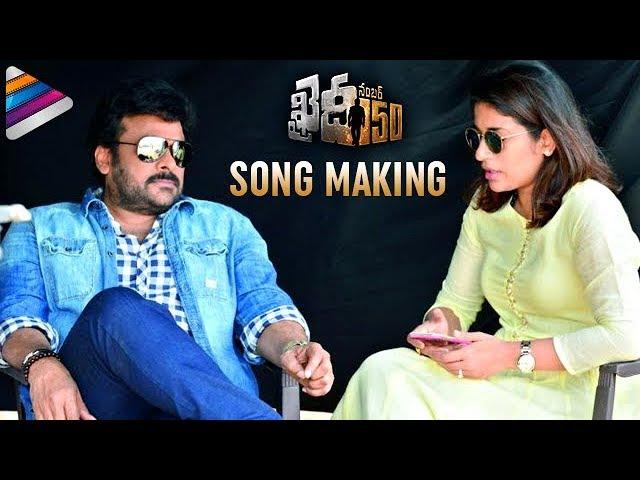Khaidi No 150 Movie Song Making | Chiranjeevi | Ram Charan | VV Vinayak | DSP