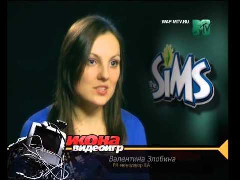 Икона Видеоигр: The Sims 2
