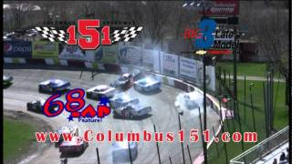 Columbus 151 Speedway Big 8 Series Commercial