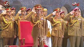 تسجيل الإستعراض العسكري بمناسبة العيد الوطني 49