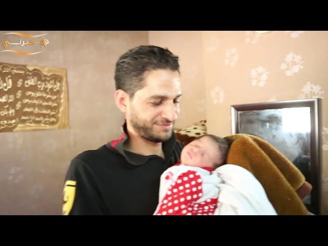 أصغر جدّ أردني في الوطن العربي