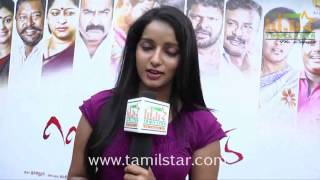 Malavika Menon at Vethu Vettu Movie Team Interview