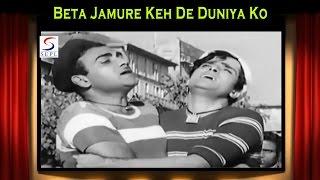 Beta Jamure Keh De Duniya Ko | Manna Dey, Mohammed