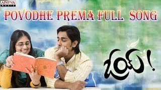 Povodhe Prema Full Song II Oy Movie II Siddharth, Shamili