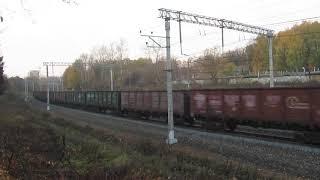 Электровоз ВЛ10К-423 с грузовым поездом перегон Нара-Латышская 14.10.2018