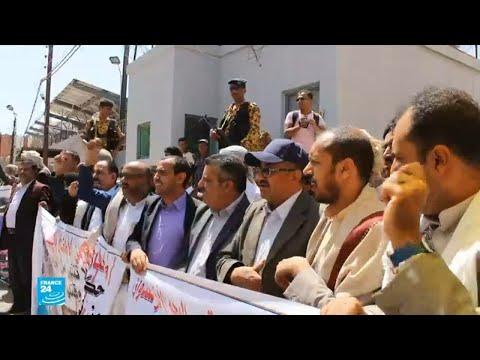 العرب اليوم - شاهد: الحوثيون يُطالبون المبعوث الأممي برفع الحصار قبل الحوار