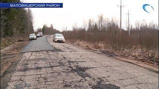 Ремонт дороги от Малой до Большой Вишеры закончат до 25 декабря