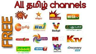 dd free dish signal setting tamil - TH-Clip