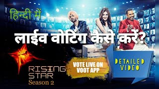 How To Vote On Rising Star Season 2 [New][Detailed Video] | Hindi