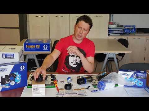 видео обзор новой разработки Graco – распылитель Fusion PC