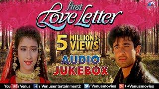 First Love Letter Audio Jukebox | Vivek Musharan, Manisha Koirala |