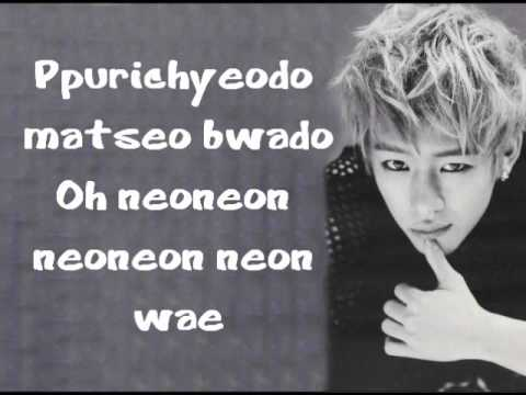 BAP - What The hell (Lyrics)