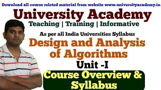 L1: Design and Analysis of Algorithm| DAA Tutorial | Algorithm Syllabus| Course Overview