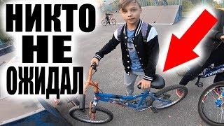 Школяр На СОВЕТСКОМ Велике В СКЕЙТПАРКЕ Доказал Всем Что...