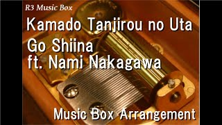 "Kamado Tanjirou no Uta/Go Shiina ft. Nami Nakagawa [Music Box] (""Demon Slayer: Kimetsu no Yaiba"" ED)"