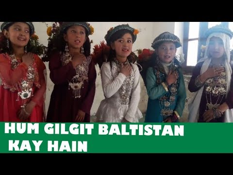 Gilgit Baltistan kids Cultural dance | Hum Gilgit kay Hain|| 2018| | skardu baltistan girls  singing