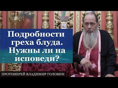 Молитва матроне московской о помощи в экзамене