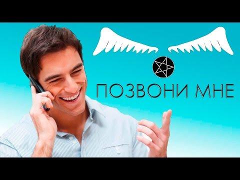 Анна чарова книга магия страсти 2