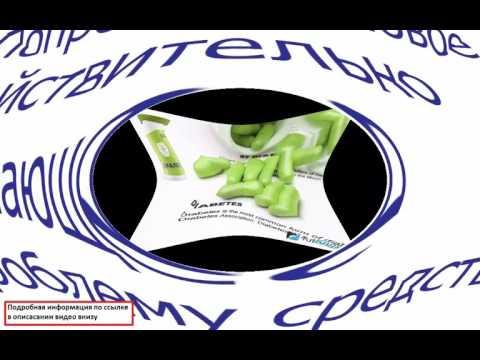 Марианские лазни-лечение диабета